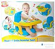 HC13. MUSICAL BABY BOOSTER SEAT